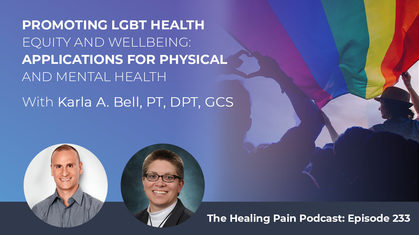 HPP 233 | LGBT Health Equity